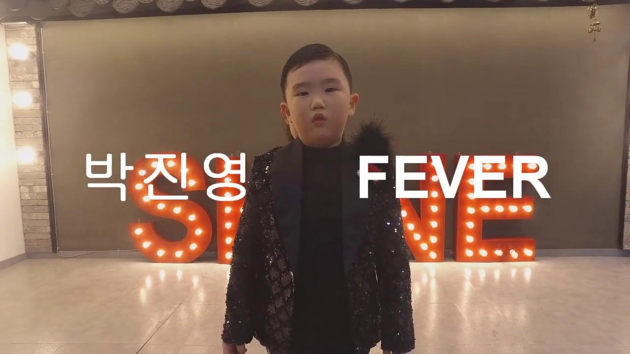 [키즈댄스 샤인댄스] 박진영 (J.Y. Park) FEVER (피버) (Feat. 수퍼비, BIBI) 커버댄스 COVER DANCE 수아,태형 (커플댄스 COUPLE DANCE)