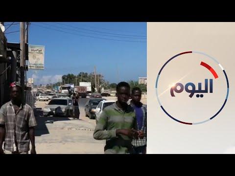 الناطقة باسم مفوضية الأمم المتحدة للاجئين تتحدث -للحرة- حول أزمة المهاجرين في ليبيا  - نشر قبل 12 ساعة