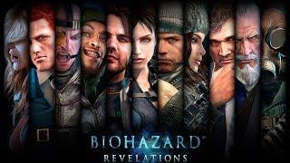 バイオハザード リベレーションズ クリアするまでプレイ【Resident Evil Revelations Unveiled Edition】