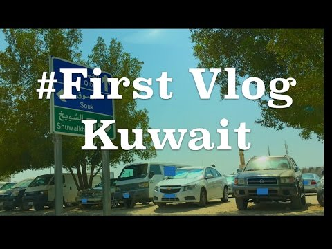 My First vlog #Traveling to Kuwait #TheBrownVlogger