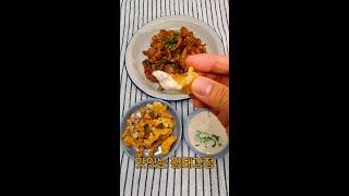 맛있는 황태채강정(1분요리)