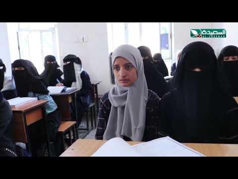 في يومهم العالمي.. معلو اليمن في عراء الفاقة بلا مقومات للحياة