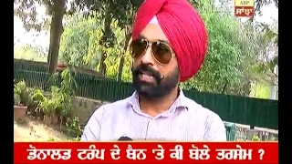 Tarsem Jassar reveals his expectations from Punjab Govt.