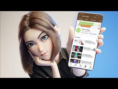 Sam Samsung - НОВЫЙ ВИРТУАЛЬНЫЙ АССИСТЕНТ САМСУНГ? Интернет СОШЁЛ С УМА от неё!!