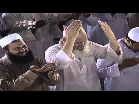 دعاء خاشع للسديس ليلة 28 رمضان 1433هـ Sheikh Sudais Dua 2012