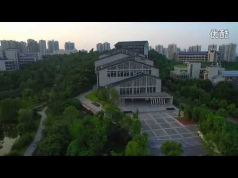 Huaxi Campus of Chongqing University of Technology