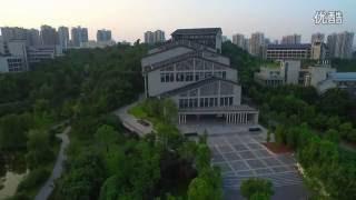 重庆理工大学花溪校区(Huaxi Campus of Chongqing University of Technology)
