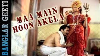 Hindi Bhajans 2016 | Maa Main Hoon Akela |  Amit Ganguly | Hindi Devotional Songs | Tara Maa Bhajan