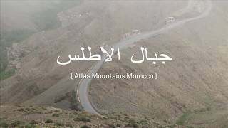 Morocco and Monster Track