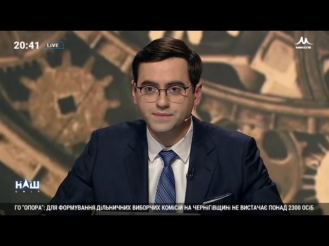 Мураев: Эпоха старых политиков заканчивается, есть четкий запрос на новых людей