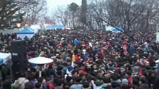 '용띠' 임진년(壬辰年) 새해 첫날 남산…