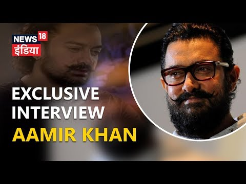 Aamir Khan Latest Interview: Talks About Upcoming Film 'Secret Supterstar' with News18 India