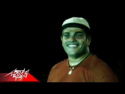 Wala Ala Balo - Amr Diab ولا على باله - حفلة - عمرو دياب