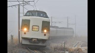 【4K 60P】篠ノ井線 189系さま色 「おはようライナー」 坂北 20190312