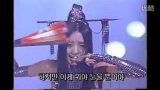 1999.12.12 이정현 (Lee Jung Hyun) - Wa