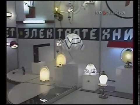 Товары широкого потребления СССР. Выставка 08 11 1987