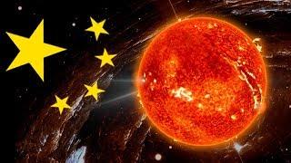 """ตะลึง!! จีนสร้าง""""ดวงอาทิตย์ประดิษฐ์"""" (เตาปฏิกรณ์โทคาแมค)"""