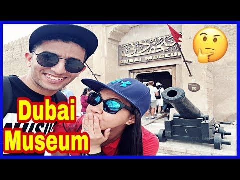 Dubai Museum 🤔 فلوج متحف دبيّ