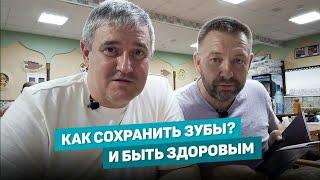 НЕ ЕШЬ ЭТИ ПРОДУКТЫ И ЗУБЫ СОХРАНЯТСЯ ДО СТАРОСТИ! #39 SPASIBODA Москва