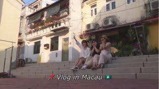 마카오 여행 #2) 한국인이 좋아할 맛 신무이 굴국수…