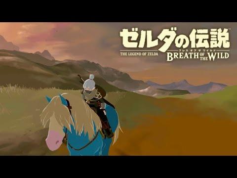【 ゼルダの伝説 ブレワイ 】 葛葉の無人島破壊生活 【 息吹オブザ野生 】