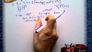 №1400 5 клас математика §32  Тарасенкова