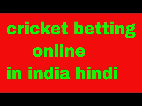 cricket betting online in india hindi