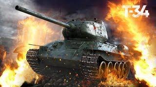 Фильм «Т-34» | Трейлер | Эксклюзивная премьера на ivi