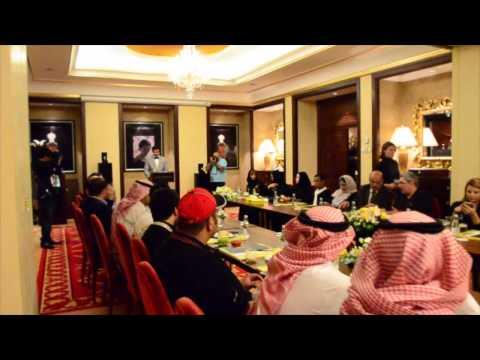 Launching V Perfume @ Paris Gallery KSA