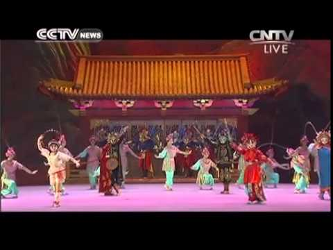 Cultural Performance: Highlights Of Chinese Theater - Flowers Of All Colors