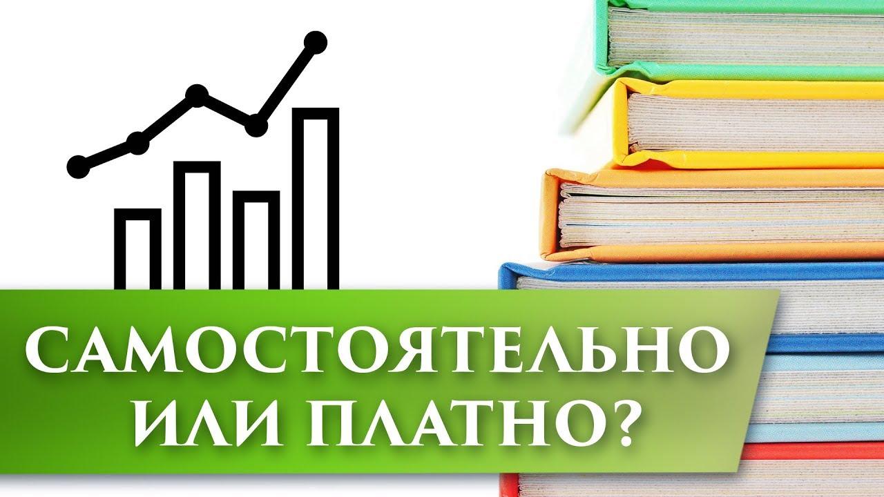 Форекс платное обучение торговля по индикаторам на форекс