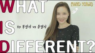 킴벌리잉글리시 WID Kimberly (What Is Different?) Unit. 9