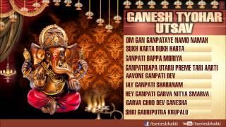 Ganesh Tyohar Utsav By Hemant Chauhan, Anuradha Paudwal, Lalita Ghodadara I Full Audio Song Juke Box