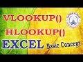MS EXCEL-VLOOKUP & HLOOKUP FUNCTION -Hindi|About Vlookup,Hlookup Formula in Excel|Part-1 Basic
