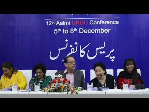 Press Conference   12th Aalmi Urdu Conference   ACPKHI   Arts Council   Ahmed Shah