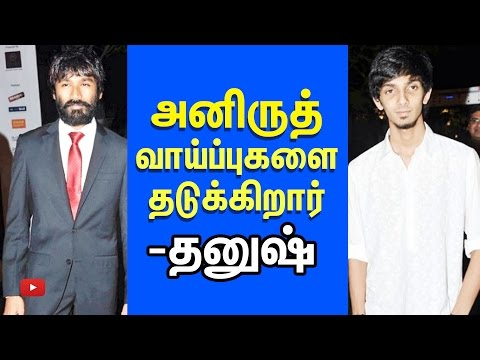 Dhanush told Soundarya to reject Anirudh Projects - Dhanush vs Anirudh Fight | Cine Flick