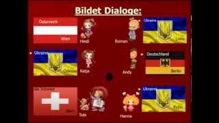 Уроки немецкого языка скачать в подарок!