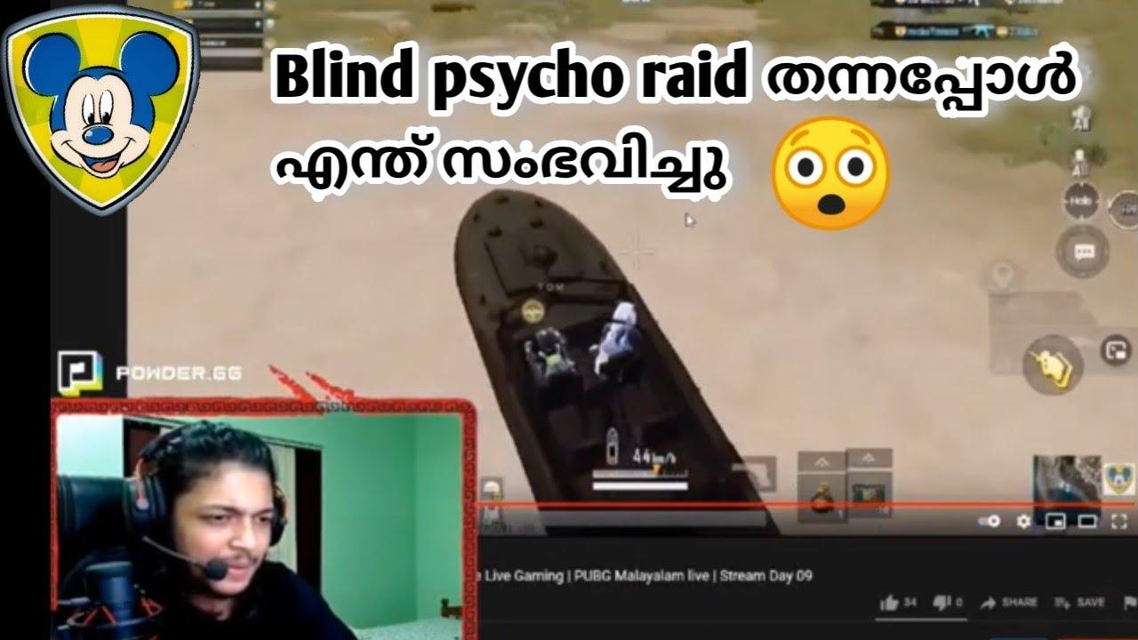 Blind psycho raid തന്നപ്പോൾ എന്ത് സംഭവിച്ചു ?  Power of psycho family Stream അടിച്ചു പോയി guys 😂😂