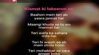 Mile ho tum humko Kraoke with Lyrics