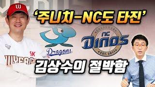 김상수, 사인앤트레이드 속사정...'연봉삭감' 서건창도 이적 예고?