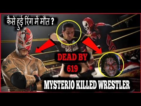 Superstar Move '619' Killed Wrestler inside Ring | What Happen Actually | Shocking Facts