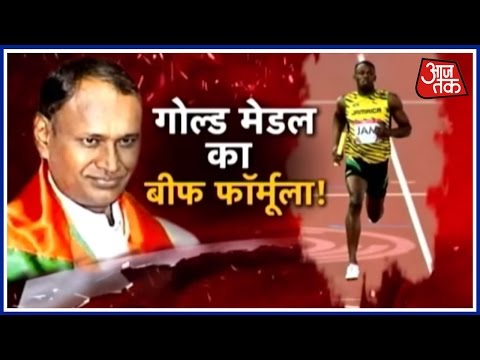 Halla Bol: BJP MP Sparks Beef Debate After Tweet On Usain Bolt
