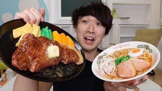 食品サンプルの一部を本物にすり替えても絶対に気づけない説 thumbnail