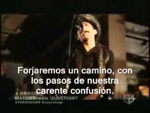 Mezamero Yasei Subtitulado español