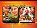 Combo Blockbuster Bhojpuri Movies - Sajan Chale Sasural And Aakhri Rasta video