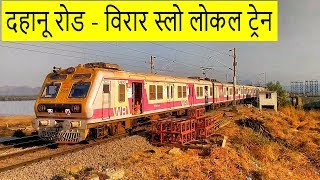 morning-mumbai-local-train-arriving-at-vaitarna-dahanu-road---virar-slow-local-train