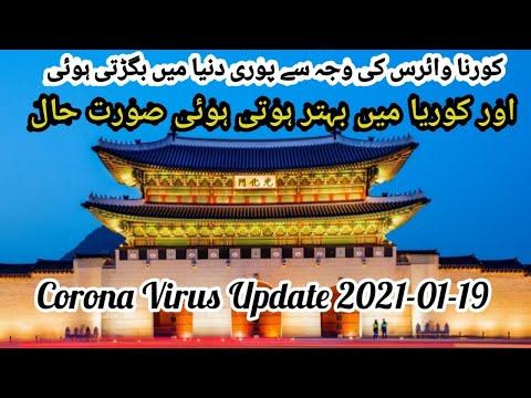 Latest Corona Virus Update In South Korea 2021-01-19.