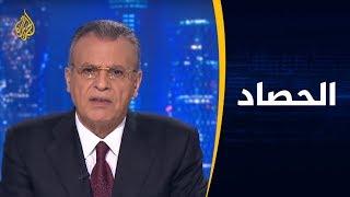 🇾🇪 الحصاد - من المسؤول عن اعتقالات المؤيدين للحكومة الشرعية بجنوب اليمن؟