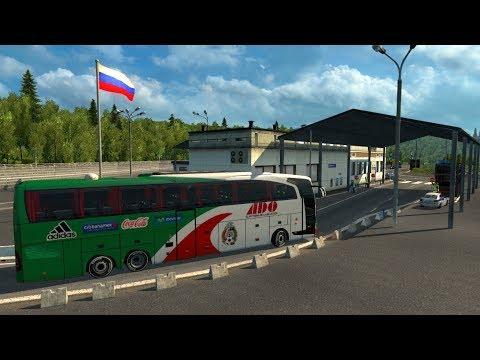 Bus Mercedes Benz Travego S | De Noruega a Rusia | Promods