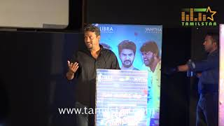 Natpuna Ennanu Theriyuma Audio Launch